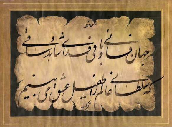 Persian-Calligraphy-780-Image+$2818$29