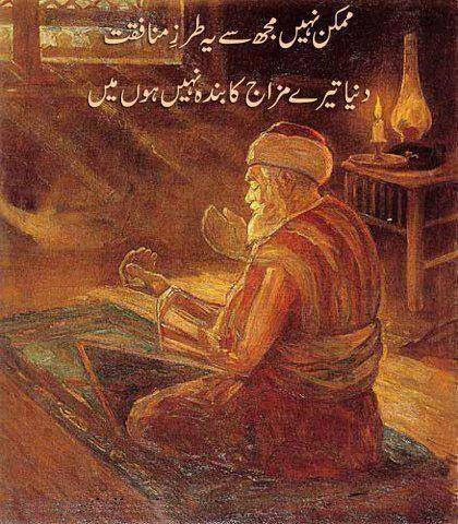 darwaish-ki-Baat